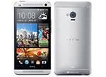 auの新スマホ「HTC J One」 週刊アスキーがリーク