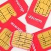 格安SIM大勝利! MVNO向け回線接続料半減へ、総務省が改正案