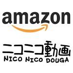 アマゾンプライム月300円 ニコニコプレミアム500円