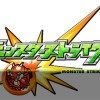 ミクシィ(mixi)株が高騰 スマホ向けゲーム 「モンスターストライク」がヒット