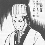 ソシャゲ「一周年やったぁ!」→「メンテします(*^◯^*)」→「サービス終了します」