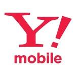 格安SIMの裏でクレカ不要1980円の「Y!モバイル」が圧勝 ドコモやauからの流出が止まらない