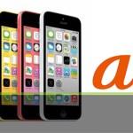 【速報】auが新型iPhone購入でキャッシュバックキタ━━━━(゚∀゚)━━━━!!
