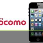 ドコモiPhone発売へ 選択肢増ユーザー歓迎