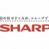 【悲報】シャープ、サムスンと提携強化