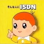 300万回線も残るISDN、迫る終了のインパクト