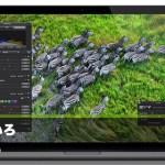 30万で買ったMacBook Proがゴミになった