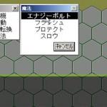 皆覚えてる?Windowsに入ってたゲームの「アリーナ」