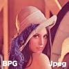 いつまでJPEG使ってんだよ 時代はBPG
