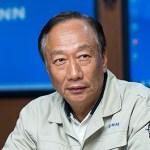 鴻海会長「場所を替えても飼い主を替えても悪い卵しか産まない鳥はいらない。カットすべき人はカットする」