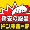 【朗報】ドン・キホーテ、6980円の激安タブレットを発売