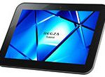 【Android4.1】東芝が10.1型(1280×800)のTegra 3、RAM1GB搭載「REGZA Tablet」を発表!約45,000円