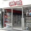 ゲームショップ「トレカ取扱開始しました!白ロム販売!」←死亡フラグ