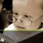 スマホ使うほど読書時間減る傾向…読売世論調査