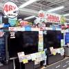 家電量販店「消費税増税でテレビの売上20%も減ったの!助けて!」