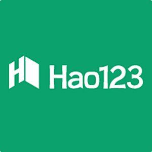 تحميل متصفح Hao123 للكمبيوتر آخر إصدار
