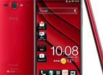 【スマホ】 史上最強端末HTC J butterfly HTL21の価格判明キタ━━━━(゚∀゚)━━━━!!