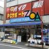 「秋葉原で2番目に安い店」ZOA秋葉原本店、3月31日で閉店