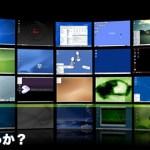 Linuxデスクトップの年がやってくる!  (´・ω・`)v