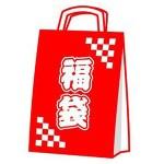 【悲報】ゴミ袋届いたwwwwwwwwww