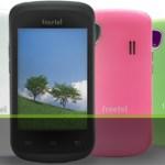 12800円の激安スマホが登場 シネックスインフォテック社の「Freetel」