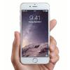 iPhoneの販売台数 3ヶ月で7,000万台、前年同期比40%増