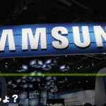 【カメラ】サムスン、Android搭載ミラーレスカメラ「Galaxy NX」発表!