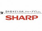 【訃報】 シャープ 韓国サムスンと資本提携キタ━━━━━━(゚∀゚)━━━━━━ !!!!!