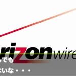 【通信/米国】ベライゾン、13兆円で携帯合弁買い取り 英社から