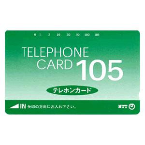mag_card_image02