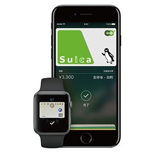 apple-pay-suica-1-1