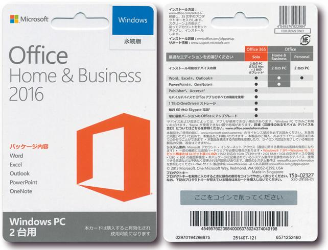 Microsoft Windows 10 Professional 32 64 Bit Usb Drive also Post 90543 besides Adobe Acrobat Dc Professional Mac Posa Card as well giftstation co as well B015FC7CJY. on posa card windows office
