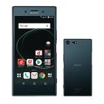 ワイXperia Z4民、ガチのマジでXperia XZ Premiumを予約