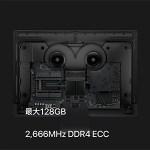 iMac Proのメモリ最大128GBwwwwwwwwwwwwwwwwwwwwwwwww