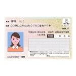 総務省「誰もマイナンバーカードを使ってくれない…そうだ!スマホにマイナンバー情報を組み込もう!」