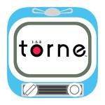 TV視聴アプリ「torne」、nasneで録画した番組をスマホにダビングできる機能キタ━━━━(゚∀゚)━━━━!!