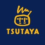 【朗報】TSUTAYA、月1000円でDVD借り放題 動画も見放題のサービスを開始