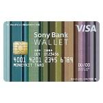 【悲報】ワイ、Sony Bank WALLETのデビットカード使い NETFLIXと契約できず咽び泣く