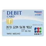デビットカードの券面にデカデカと「DEBIT」と書く風潮