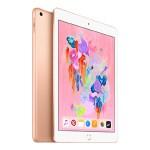 【悲報】ワイ、iPadを買うことを決意するもお取り寄せ