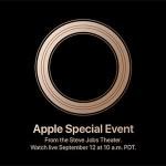 【速報】ワイ、今夜アップルが発表する製品を大胆予想!!