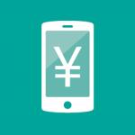改正法案を閣議決定、今夏にも端末購入を条件に通信料を割り引くといったプランを禁じ携帯値下げへ