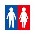 【悲報】待てど暮らせど出てこない。公共トイレ「こもりスマホ」の迷惑