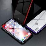 こういう閉じるタイプのiPhoneケース使っとるやつおる?