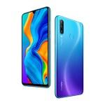 ワイモバイル、au、UQ mobile「HUAWEI P30 lite」の発売を延期