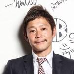 【悲報】ZOZO前澤社長、月旅行をキャンセルか?