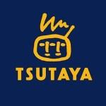 【悲報】TSUTAYAがさらに閉店ラッシュ