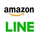3大気付いたら必需品になってたもの「LINE」「Amazon」