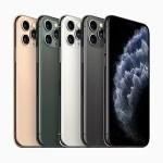 iPhone 11 Proの本体価格14万4800円ってふざけ過ぎだろ