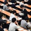 センター試験中スマホ取り出し使おうとした受験生 全科目成績無効へ